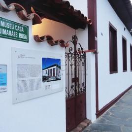 Museu Casa Guimarães Rosa, Cordisburgo (MG)