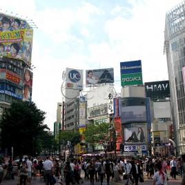 Outdoors – Tóquio