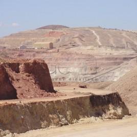 Área de Extração de Minérios – Andacollo